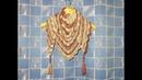 ВЯЖЕМ БАКТУС Шаль КРЮЧКОМ 3 часть Вязание для начинающих KNIT bactus shawl crochet