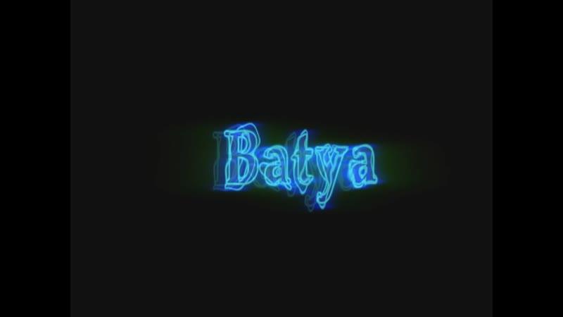 Когда выграл стикеры | Batya
