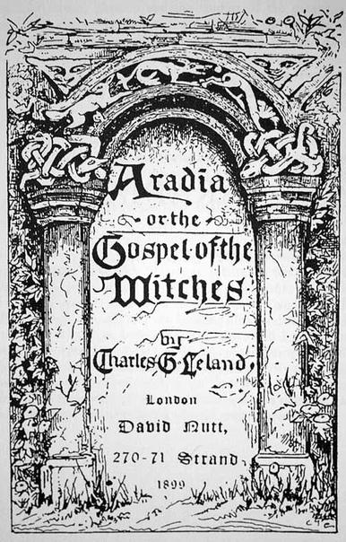 « одного шедевра». «Арадия, или Евангелие Ведьм», Чарльз Годфри Леланд