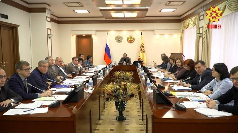 Глава Чувашии обсудил с главами администраций переход на новую систему обращения с ТКО
