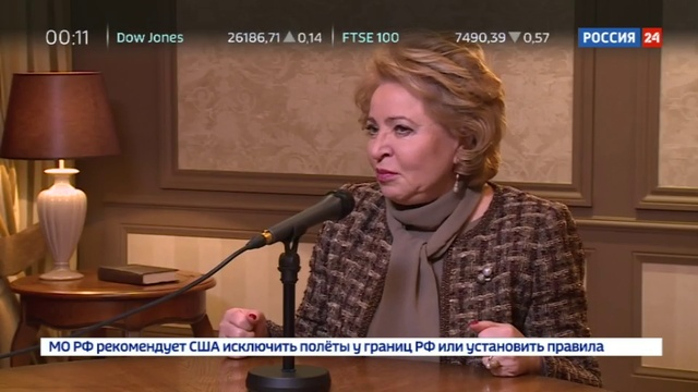 Новости на Россия 24 • Валентина Матвиенко: решение МОК это полное нарушение всех международных правил