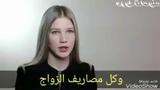الروسيات يعشقن العراقي ما هو السبب الجواب &#16