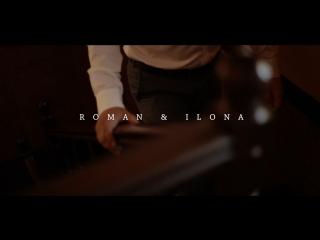 Roman Ilona 25.08.2018