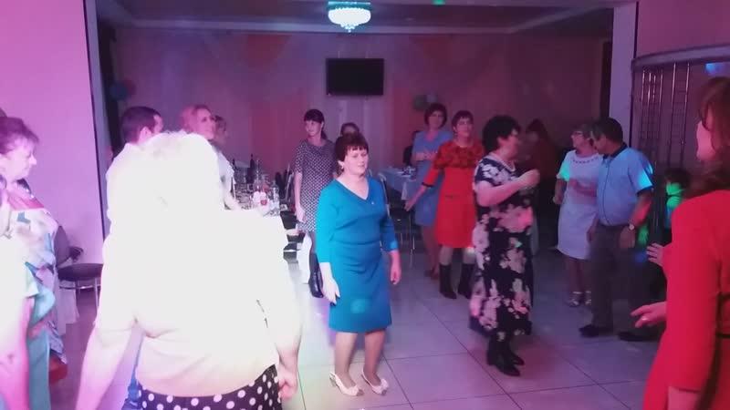 Юбилей 55 лет (21.10.2018г)