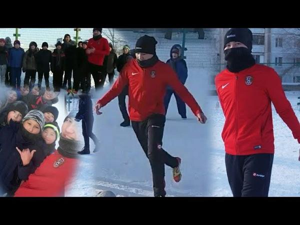 Өзім жайлы [Влог №1] ● Қарағандылық балалармен шағын эль-классико 😂⚽️🏃♂️💪● 《Қысқы Футбол》