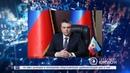 ЕС ввел санкции в отношении представителей администраций ЛДНР. 10.12.2018, Панорама