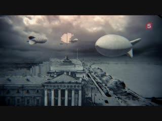 Что происходило вЛенинграде 15января 1944 года