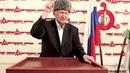 Обращение Мурада Бекова к народу Ингушетии