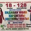 Dima Sher