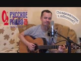 Русские радио-частушки от семьи Чупровых И.О.А.