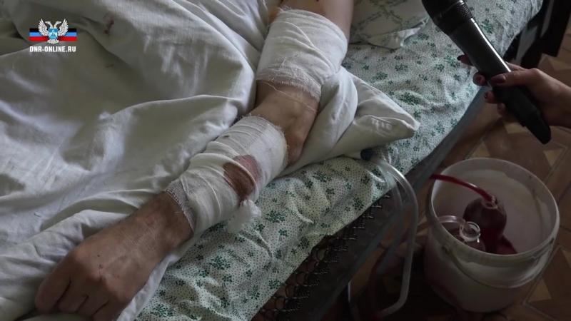 Раненый житель Саханки рассказал об обстреле с украинского беспилотника