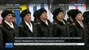 Новости на Россия 24 • Подводная лодка Колпино вошла в состав Черноморского флота