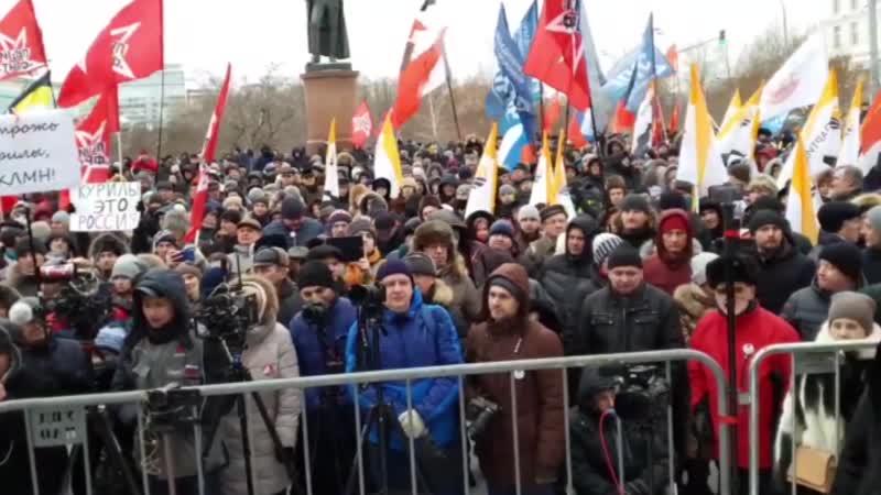 Митинг в защиту Курил 20 января 2019 выступление Ярослава Сидорова Первого секретаря МГК КПКР, зам председателя ЦК КПКР