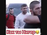 Зубайра Тухугов. Прикол