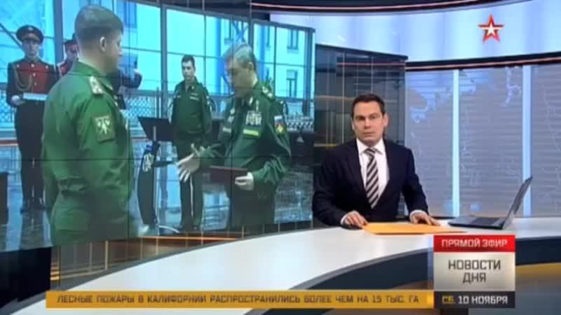 Начальник Генштаба рассказал о нестандартной подготовке офицеров для Вооруженных Сил ЯндексВидео