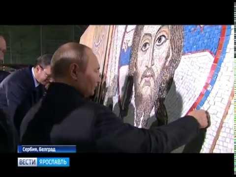 Художник Николай Мухин представил Владимиру Путину образ Христа, который будет размещен в Белграде