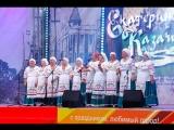 225 ЛЕТ КРАСНОДАРУ. АНСАМБЛЬ СТАРИННОЙ КАЗАЧЬЕЙ ПЕСНИ