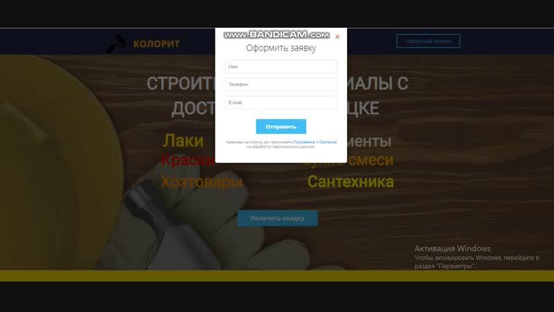 Kolorit58.ru