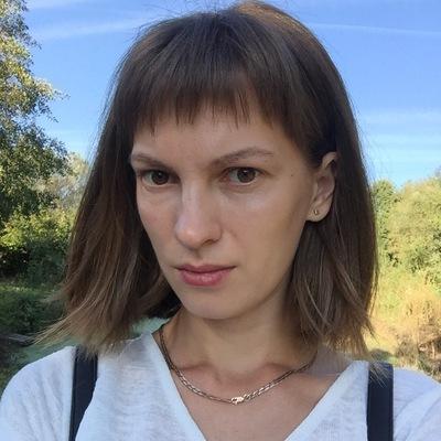 Лилия Пташкина
