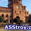 AS Stroy — Շինարարական կազմակերպություն