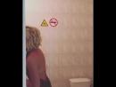 Полина Гагарина поет в туалете