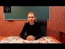 Обучение Таро в Школе ЭЗОпсихологии Эммы Райман ARCANE