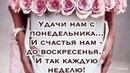 КРАСИВАЯ ПЕСНЯ - БЕЛЫМ СНЕГОМ ЛЮБВИ...