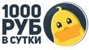 Как заработать в интернете 1000 рублей на сайте infinite-