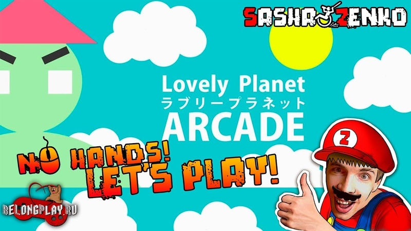 Lovely Planet 2 April Skies Gameplay (Chin Mouse Only)
