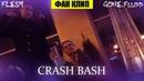 GONE.Fludd X FLESH - CRASH BASH ФАН-КЛИП prod. by Х Russian-Rap
