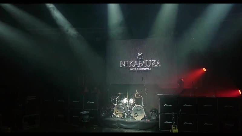 NIKAMUZA - Drum solo (Sunday 2018)