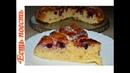 Пирог на сковороде фруктово-ягодный
