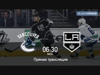 Vancouver canucks 🆚 los angeles kings