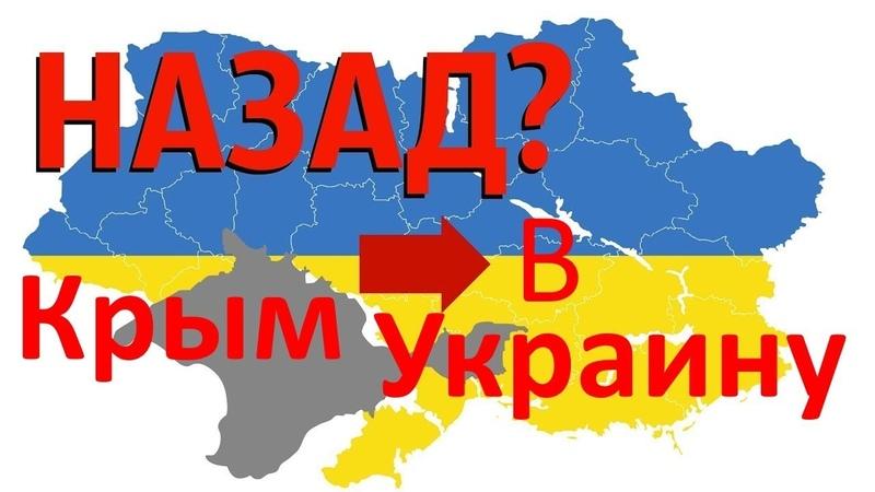 Россия Украина, Хочет ли Крым в Украину, Соц опрос в Ялте