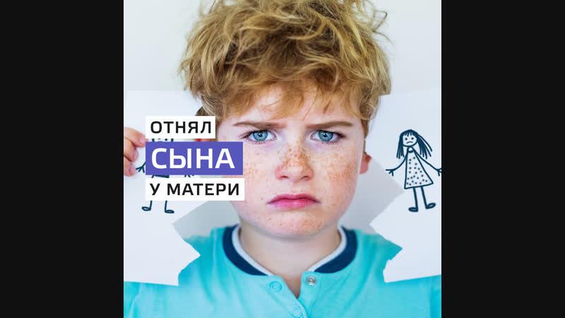 У москвички муж-итальянец отнял ребенка