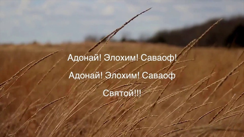 SokolovBrothers - Нести Твой свет