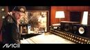 Avicii - In the Studio (Unpublished Clips)