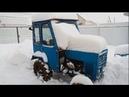 Зимняя зима и немного про мини трактор