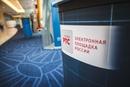 Министерство-Имущественных-Отнош Московской-Области фото #4