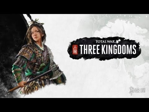 Total War: Three Kingdoms - трейлер, Чжэн Цзян