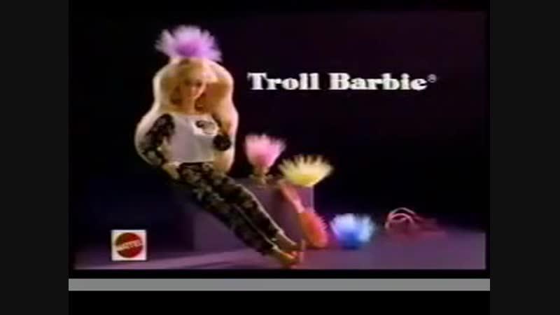 Troll Barbie doll 1992. MATTEL Commercial 1993. Старая реклама Барби