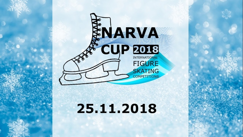 Narva Cup 2018 - Day 3 - 25.11.2018