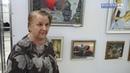Во Власихе прошла выставка работ ассоциации Ника