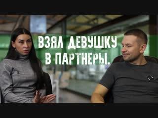 Отзывы о франшизе Грузчиков-Сервис (Сергей и Алёна)