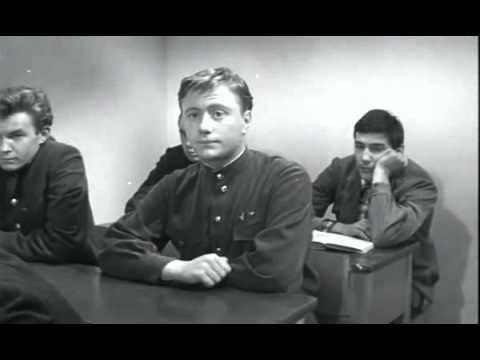 А если это любовь 1961 Фильм Ю Райзмана