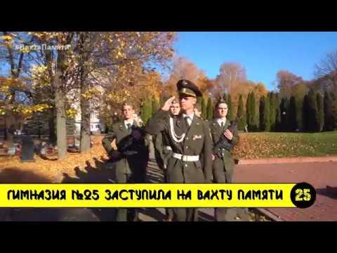 Единым кадром - Гимназия №25 на Посту №1 города Курска