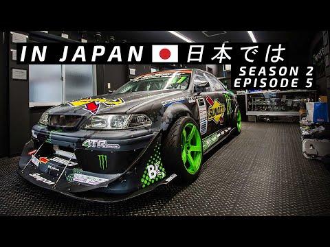 🎌IN JAPAN | Гараж Daigo Saito | SUPER AUTOBACS