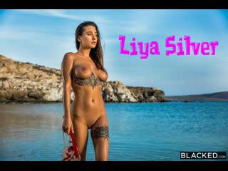 Liya silver 💖 blacked