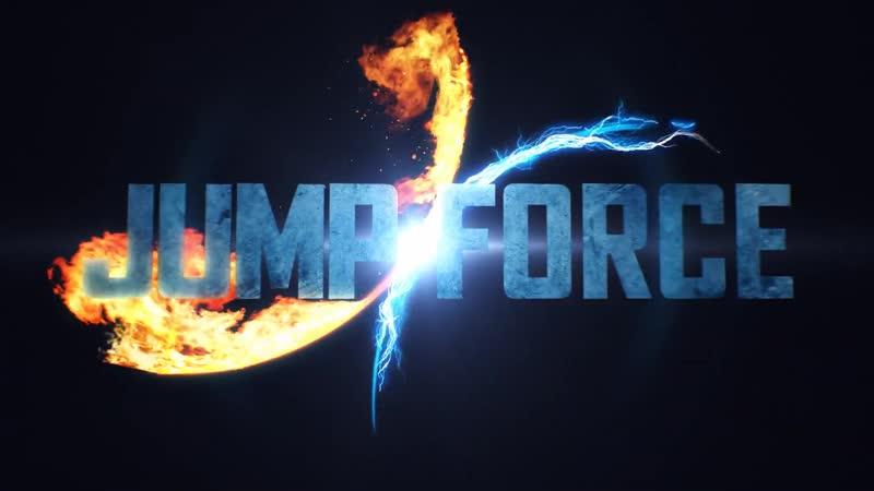 Релизный трейлер JUMP FORCE