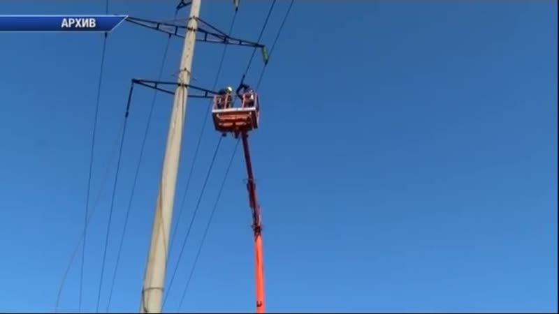 Отключение электроэнергии в Комсомольском - плановое.